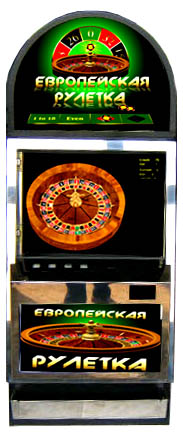Игровые автоматы типа электронной рулетки яндекс игровые аппараты